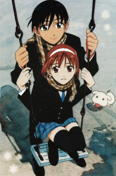 Arima and Yukino